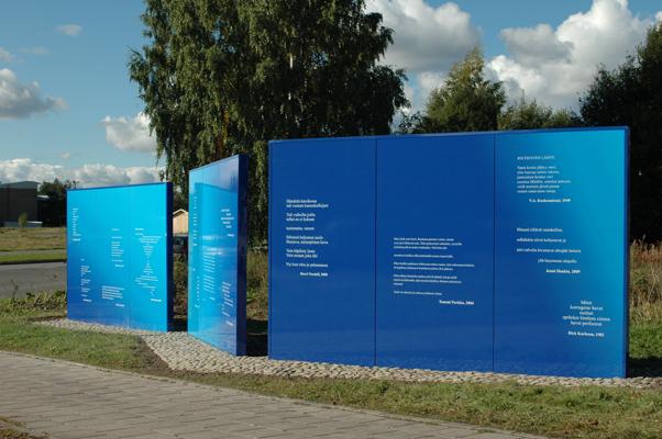 poem-wall-5-ps